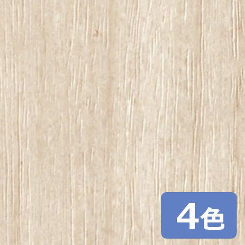 sangetsu_cutting_sheet_TC4187-TC4330