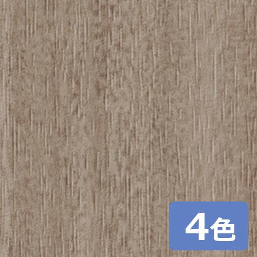 sangetsu_cutting_sheet_TC4198-TC4324