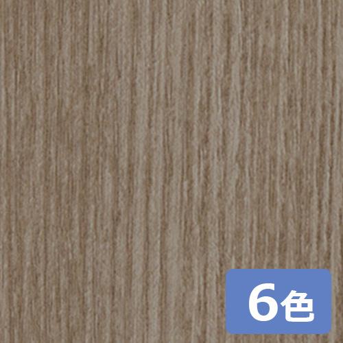 sangetsu_cutting_sheet_TC4197-TC5064