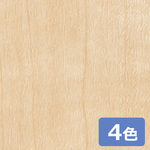 sangetsu_cutting_sheet_TC4208-TC4263