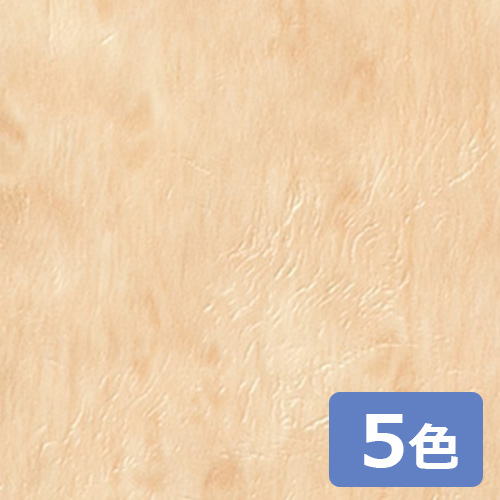 sangetsu_cutting_sheet_TC4209-TC5103