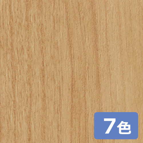 sangetsu_cutting_sheet_TC4164-TC5097