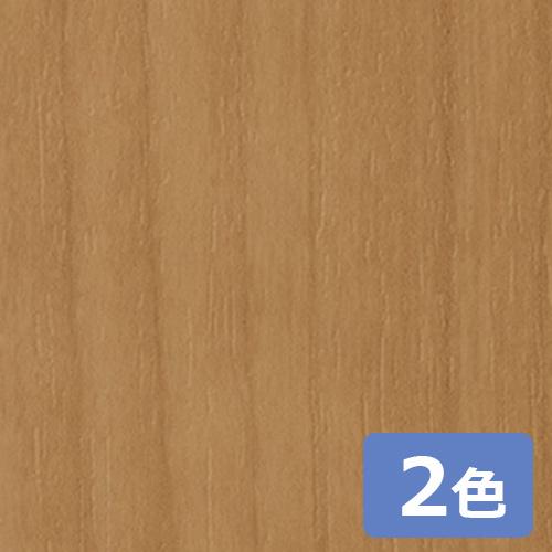 sangetsu_cutting_sheet_TC4219-TC4253
