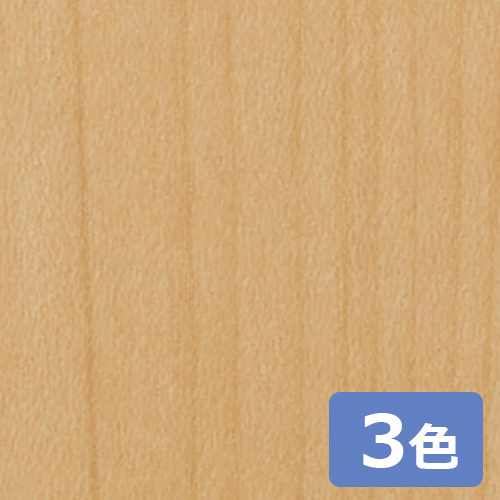 sangetsu_cutting_sheet_TC4210-TC4221