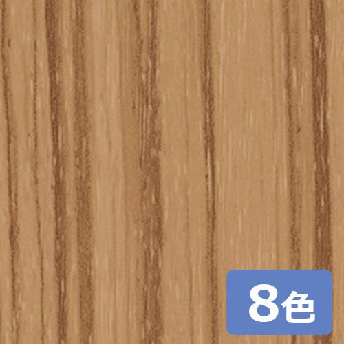 sangetsu_cutting_sheet_TC4235-TC4344