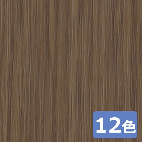 sangetsu_cutting_sheet_TC4177-TC4337