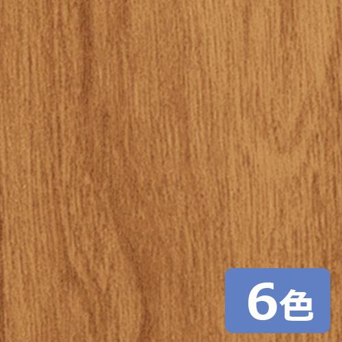 sangetsu_cutting_sheet_TC4264-TC5101