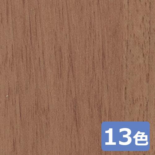 sangetsu_cutting_sheet_TC4173-TC5071