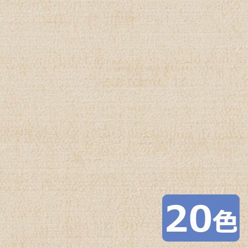sangetsu_cutting_sheet_TC_TC4473-TC5192