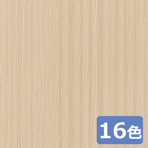 sangetsu_cutting_sheet_TC5053-TC5058