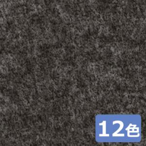 sangetsu_cutting_sheet_TD_TD4545-TD5203