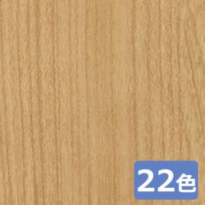 sangetsu_cutting_sheet_TF_TF4811-TF5252
