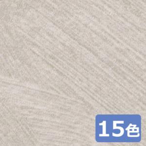 sangetsu_cutting_sheet_TU_TU4521-TU5195