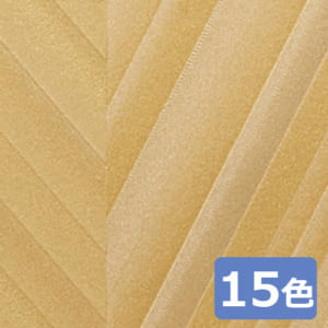 sangetsu_cutting_sheet_TU_TU4621-TU5223