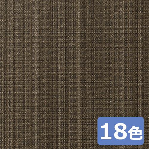 sangetsu_cutting_sheet_TX_TX5131-TX5148