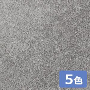 sangetsu_cutting_sheet_TX_TX5196-TX5200