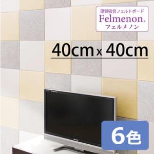 FB-4040C