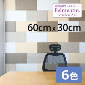 FB-6030C