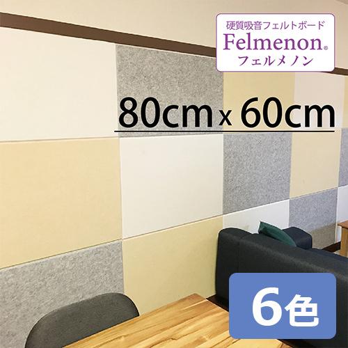 FB-8060C