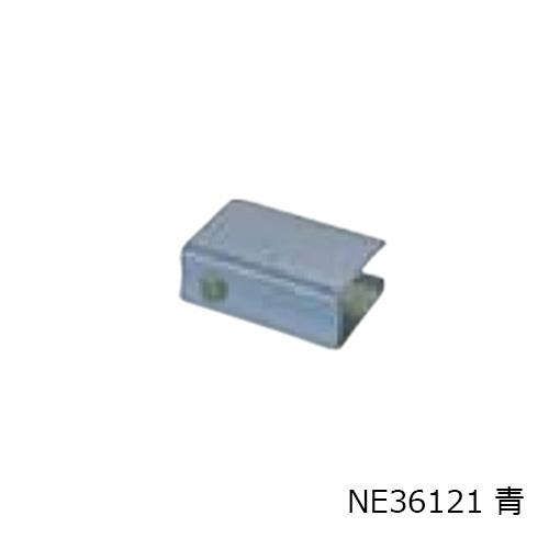 NE36121