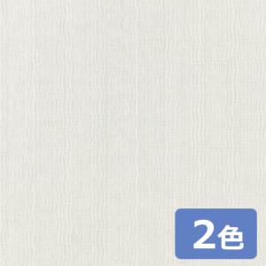 TKF10743-10744
