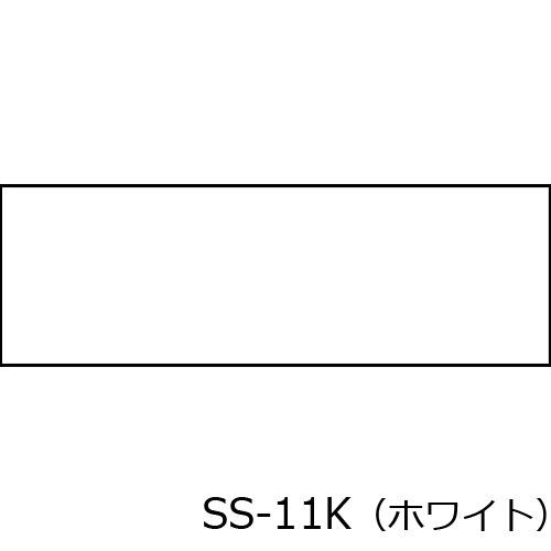 MJS_SS-11K
