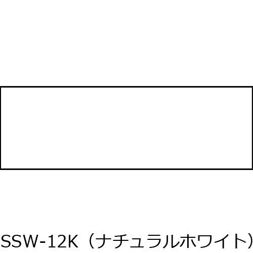 MJS_SSW-12K