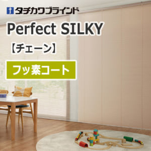 perfectsilky_chain_fluorine