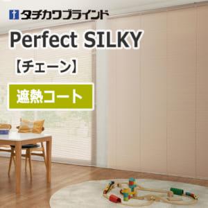 perfectsilky_chain_guard-coat