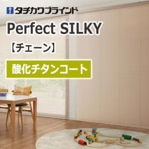 perfectsilky_chain_oxidation_titan