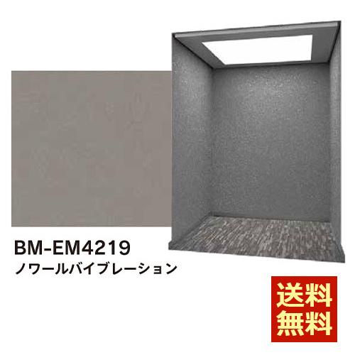 BM-EM4219
