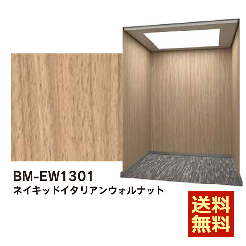 BM-EW1301