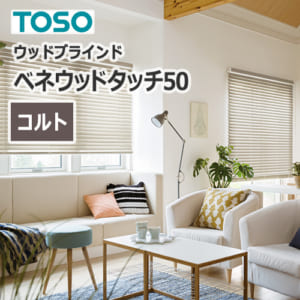toso-woodbrind-venewoodtouch50-colt-ladercode