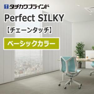 perfectsilky_chaintouch_basic