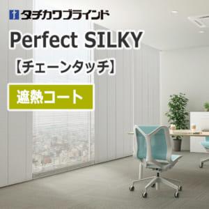 perfectsilky_chaintouch_syanetsu