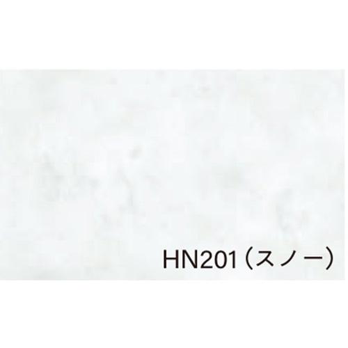 HN-201