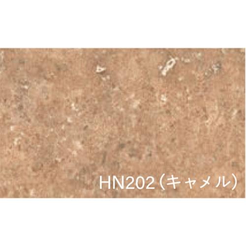 HN-202