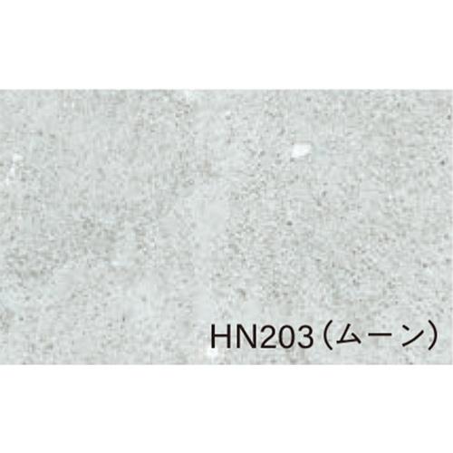HN-203