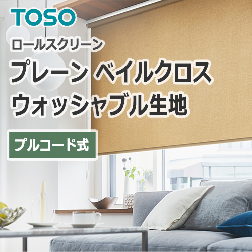 TOSO_veilcross_washable_pull