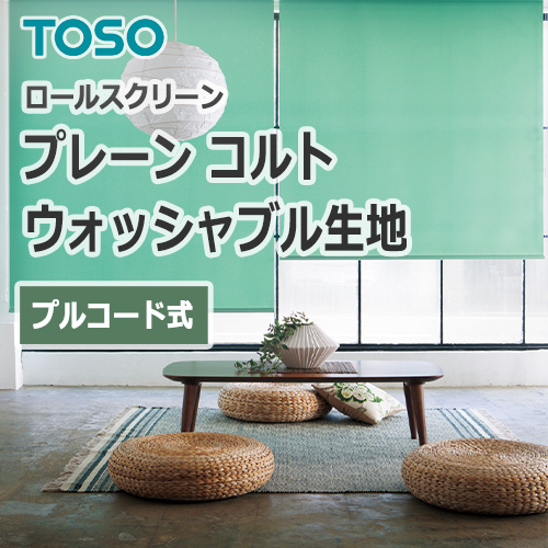 TOSO_colt_washable_pull