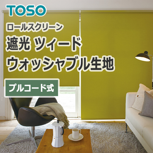 TOSO_tiede_washable_pull