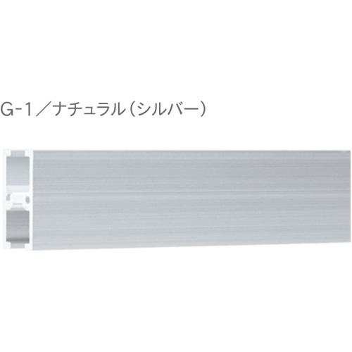 toso-picturerail-g-1