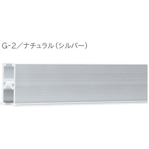 toso-picturerail-g-2