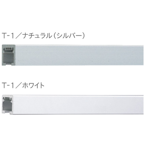 toso-picturerail-t-1-2m-not-screw