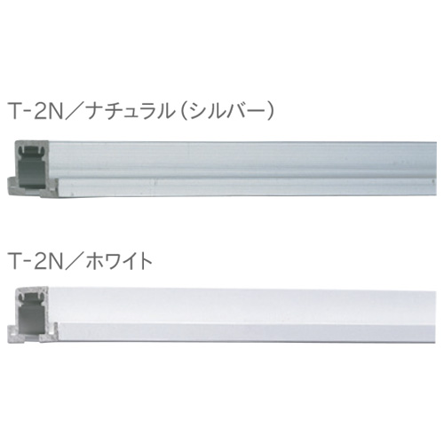 toso-picturerail-t-2n-2m