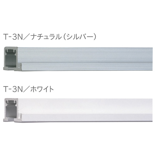 toso-picturerail-t-3n-2m-not-screw