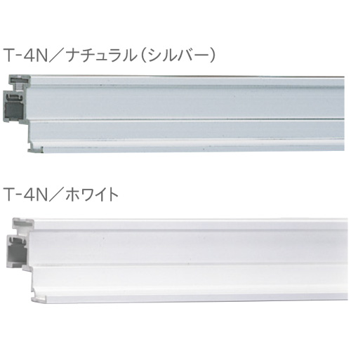toso-picturerail-t-4n-2m-not-screw