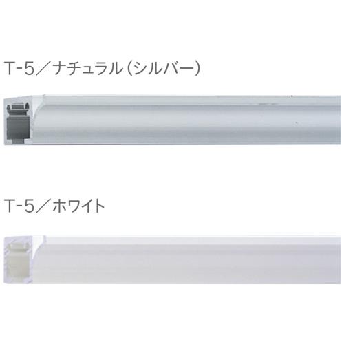 toso-picturerail-t-5-2m