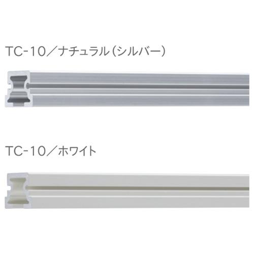 toso-picturerail-tc-10-2m