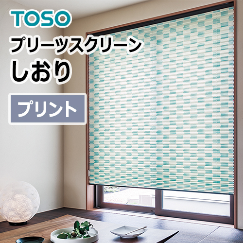 toso_pleated_screen_print